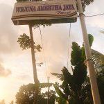 Wiguna Amertha Jaya【コンビニ】